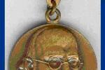 Medal im. Jordana